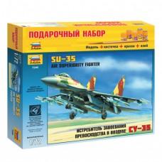 """Модель для склеивания, """"Истребитель российский Су-35"""", масштаб 1:72"""