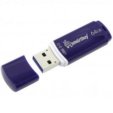 """Память Smart Buy """"Crown"""" 64GB, USB 3.0 Flash Drive, синий"""