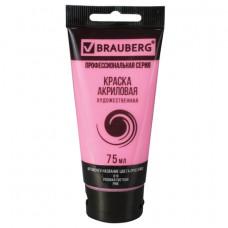 Краска акриловая художественная BRAUBERG ART CLASSIC, туба 75 м, розовая светлая